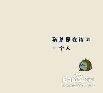QQ空间透明头像制作