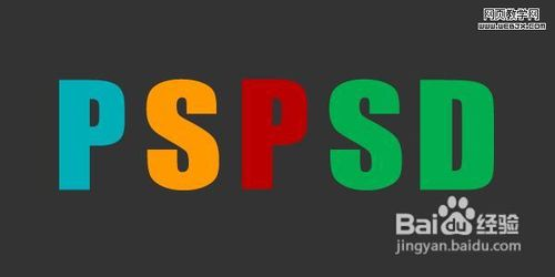 PS制作折叠的Logo字体教程