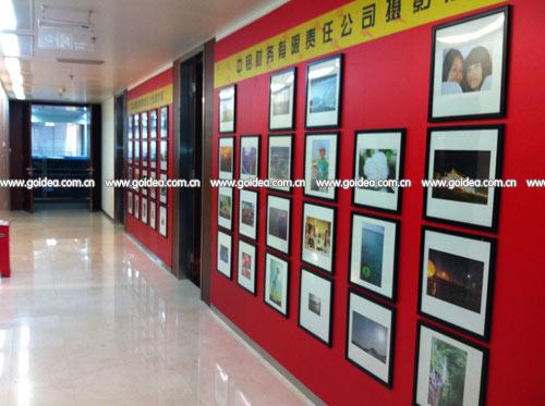 养老院照片墙设计图展示