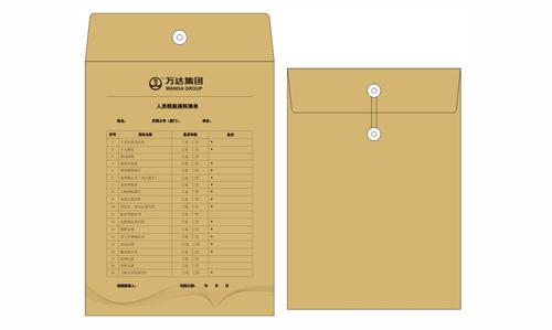档案袋制作,北京档案袋印刷,档案袋设计-案例展示图