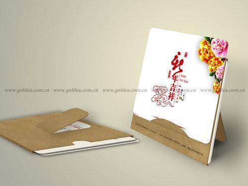 北京台历设计印刷图片