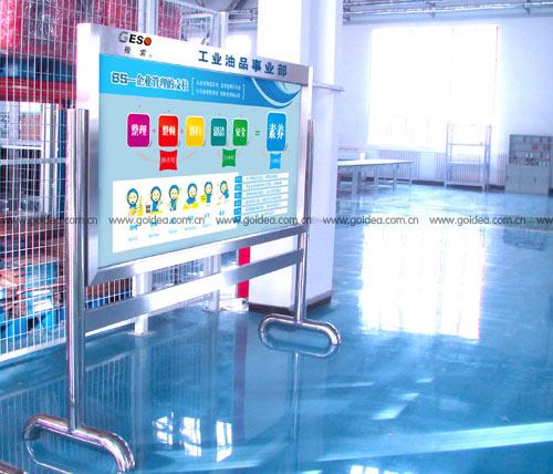 宣传栏设计,北京意典创意专业的平面设计公司