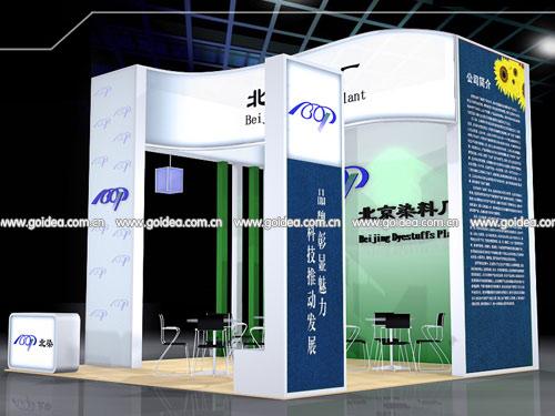 北京展板设计,会议展板设计