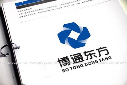 vi设计,北京vi设计公