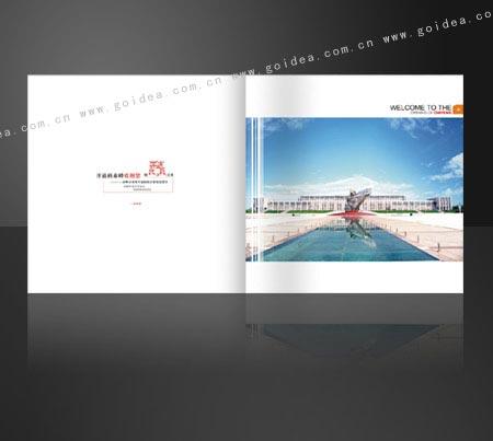 政府招商画册设计; ?#26412;?#21019;意设计,赤峰市市政府招商手册