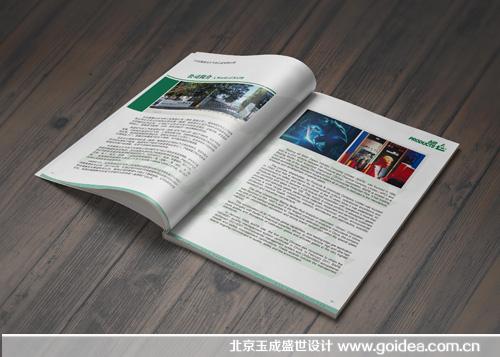 北京氦普_【氦普北分气体工业有限公司】北京氦普北分气