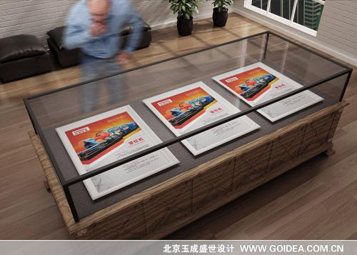 北京红旗机械制造产品画册设计展板设计