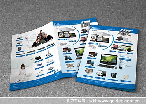idc-it产品宣传折页设计