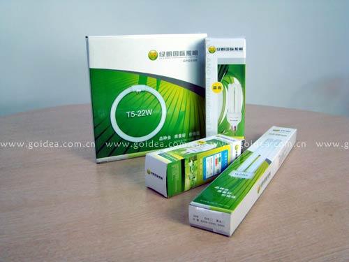 绿朗灯具标志设计,包装设计