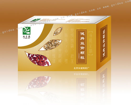 北京包装设计公司作品展示-杭州包装设计【威迪广告