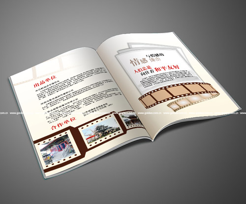 影视宣传册_广告传媒公司企业影视传播画册宣传册模板下载