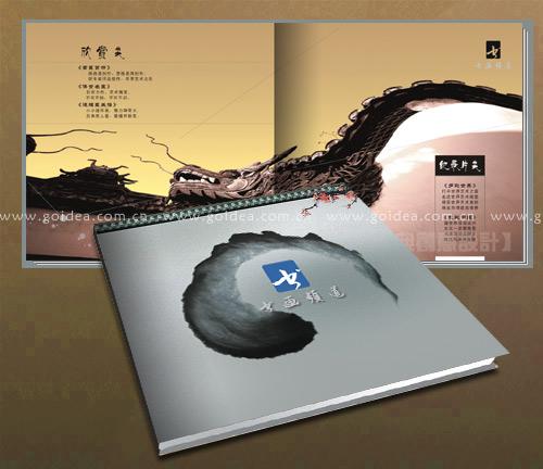 书画频道画册设计图片