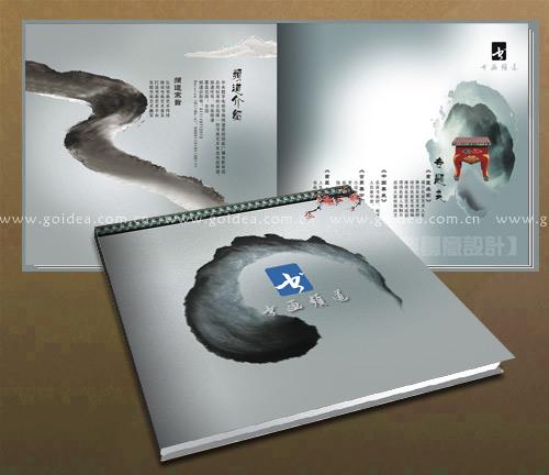 书画频道画册设计