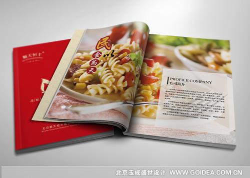 杂志封面设计