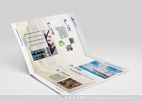 宣传册设计,标志设计,vi设计,界面设计,彩页设计,海报设计,封套设计