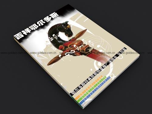 设计-方案一封面设计   封面是本次音乐活动的策划方案设计.