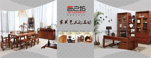 家具标志设计,艺术家具标志设计,家居家纺logo设计