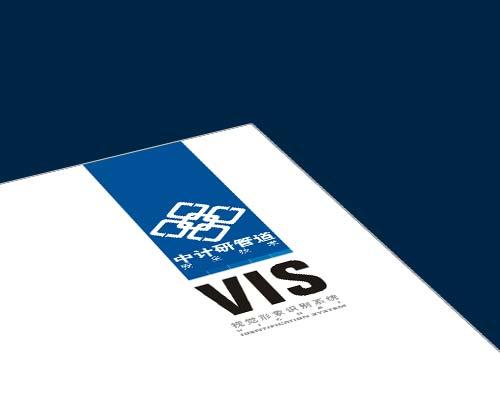 vi设计 手册