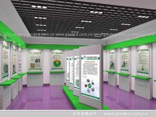 展厅设计,北京意典创意专业的平面设计公司